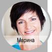 Марина Серчук